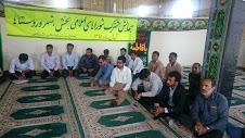 برگزاری همایش شوراهای اسلامی در منطقه هشت بندی