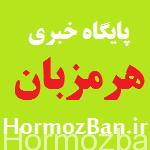 بهروز اکرمی: به اعتراف دوست و دشمن در ایران اسلامی انتخابات باشکوهی برگزار شده است