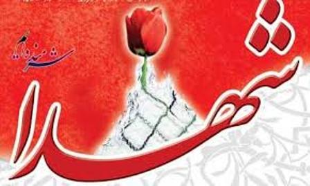 برگزاری مراسم یادواره ۱۷۵ شهید غواص در بندرعباس