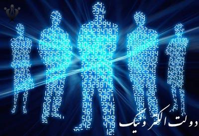 محسن قاسمی:۲۰ دستگاه اداری هرمزگان اطلاعات لیست خدمات خود را ارایه کرده اند