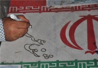 تشییع پیکیر دو شهید غواص بر دوش مردم میناب