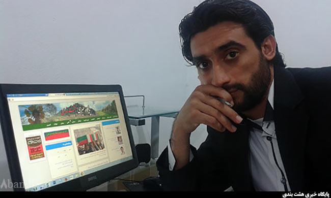 اخذ مجوز انتشار اولین نشریه محلی هشتبندی
