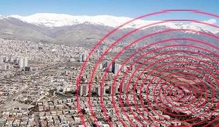 زلزله در هرمزگان / خسارت جانی و مالی از زلزله هرمزگان گزارش نشده است