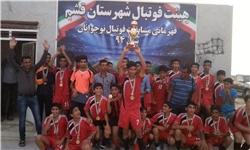 شریف شریفی نژاد: قهرمان مسابقات فوتبال نوجوانان قشم مشخص شد