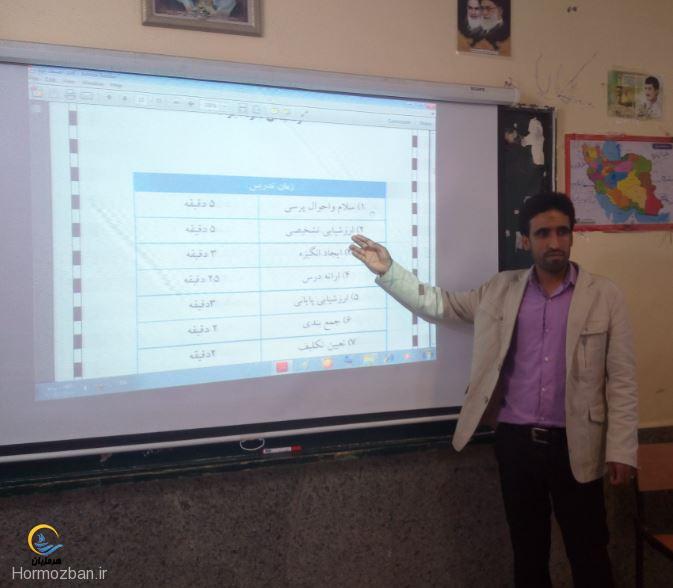 برگزاری کارگاه آموزشی درس پژوهی در بخش توکهور هشت بندی