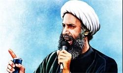 یادواره شهید نمر در بندرعباس برگزار شد