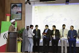برترین های چهارمین جشنواره استانی فیلم بسیج در هرمزگان معرفی شدند