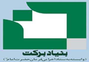 hormozban.ir-13941105-1