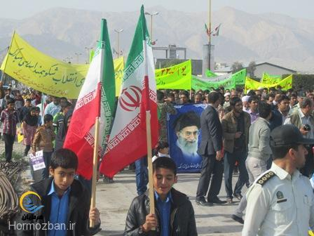 گزارش تصویری / راهپیمایی 22 بهمن در بستک