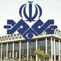 hormozban.ir-13941125-2