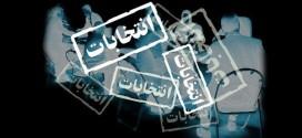 بهروز اکرمی: راه اندازی میز اطلاع رسانی و سایت ستاد انتخابات در هرمزگان