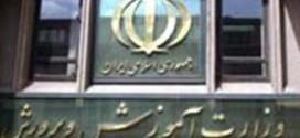 hormozban.ir-13941214-2