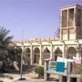 hormozban.ir-13941217-1