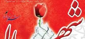 hormozban.ir-13941226-4