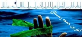 hormozban.ir-13941227-2