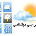 hormozban.ir-13959102-1