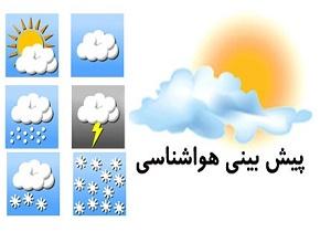 تعطیلاتی بارانی در انتظار آسمان ایران