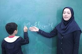شرایط نقل و انتقال فرهنگیان اعلام شد