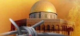 مسیرهای راهپیمایی روز قدس در قشم اعلام شد