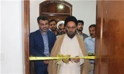 مرکز مطالعات خانواده شهرستان بندرلنگه در بندرکنگ افتتاح شد