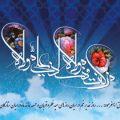 hormozban-ir-13950628-1