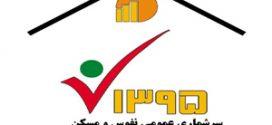 hormozban-ir-13950628-9