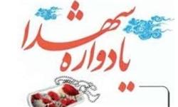 hormozban-ir-13950702-3