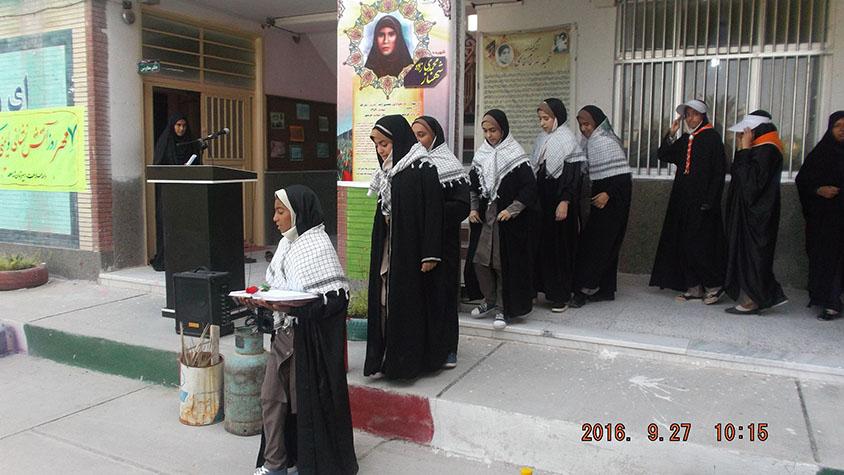 مراسم بزرگداشت روز آتش نشانی و ایمنی + تصاویر