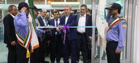 نمایشگاه بین المللی صنایع غذایی در کیش برگزار شد