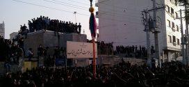 گزارش تصویری/ مراسم علم پیغمبر در شهر میناب