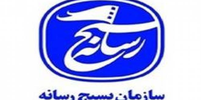 برگزاری جشنواره رسانهای ابوذر در استان قم