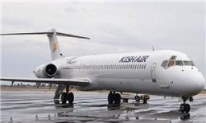 رشد تعداد پروازها و جابهجایی مسافر در جزیره کیش/ سهم ۵۲ درصدی در انجام پروازها