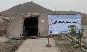 برپایی بیمارستان تخصصی صحرایی در سردشت بشاگرد