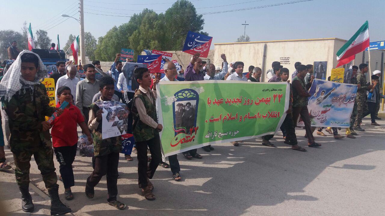 گزارش تصویری / راهپیمایی ۲۲ بهمن در حسن لنگی