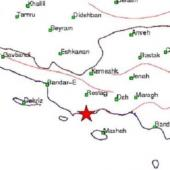 زلزله جزیره هندورابی را لرزاند