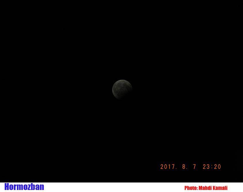 تصاویری از ماه گرفتگی (خسوف) امشب 16 مرداد 96