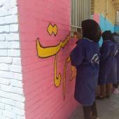 ۲۰دانشآموز بسیجی دختر در اردوهای طرح هجرت ۳جزیره هرمز حضور دارند