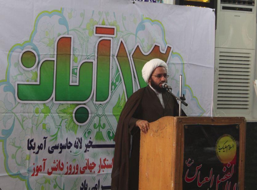 در تاریخ انقلاب اسلامی سه سیزده آبان مهم را می توانیم ببینیم