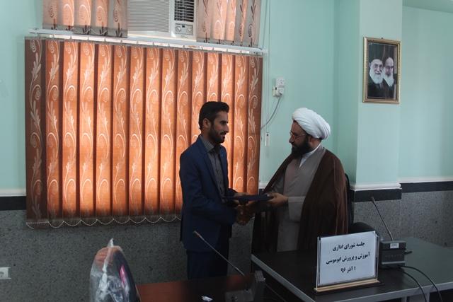 شش انتصاب جدید در مدیریت آموزش و پرورش شهرستان ابوموسی