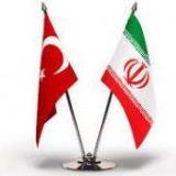 اتحاد تهران با آنکارا میتواند منطقه را از تهدیدات جدید محافظت کند/ اغتشاشات اخیر در ایران، این کشور را قوی تر نموده است