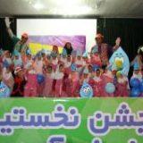 نهمین جشنواره «نخستین واژه آب» در بندرخمیر برگزار شد