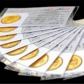 حباب ۱۰۰ هزار تومانی سکه/ رقابت دلار با حراجی