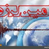 ثبت بزرگترین زلزله در سومار/ وقوع زمین لرزه در فیروزکوه