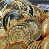 حراج سکه تاثیر چندانی بر بازار نداشته است