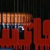 ظرفیت کاتسا برای حمایت دولت آمریکا از اغتشاشات اخیر