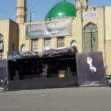 گزارش تصویری از تجمع بزرگ فاطمیون در سعادت آباد