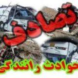 ۳ کشته و ۹ مجروح بر اثر حادثه رانندگی در جنوب سیستان و بلوچستان