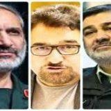 تسلیت نایب رئیس فراکسیون امید مجلس درپی شهادت نیروهای انتظامی و بسیجی تهران
