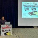 کارگاه آموزش عکاسی در رودان برگزار شد