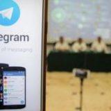 سوءاستفاده از تلگرام برای سرقت ارزهای دیجیتال